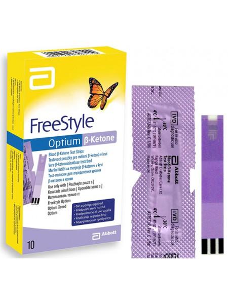 Freestyle Optium B-ketone