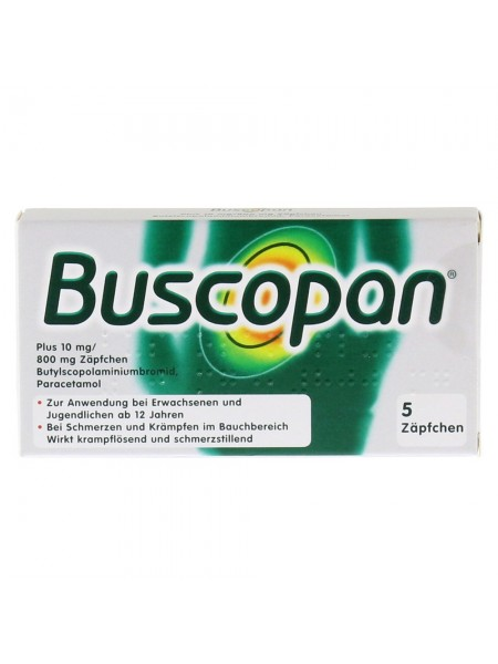 Бускопан Buscopan